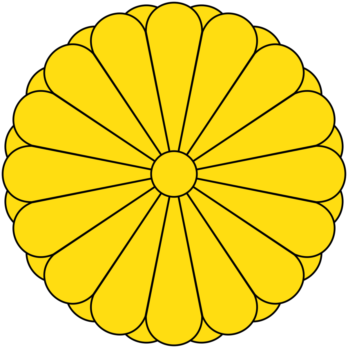 1280px-Imperial_Seal_of_Japan.svg (1).