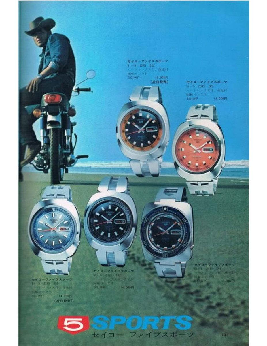 1969 Seiko Sport Diver Catalog-3.