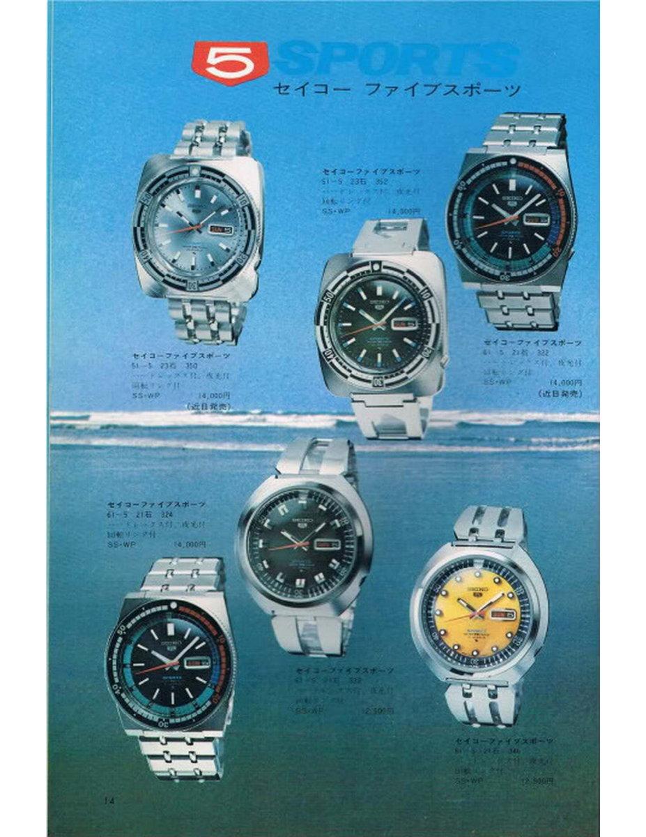 1969 Seiko Sport Diver Catalog-4.