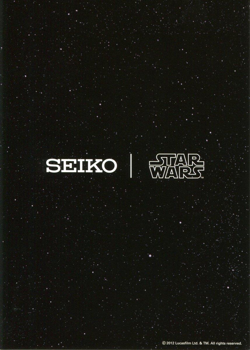 2012.09 Seiko Brightz Star Wars-01.