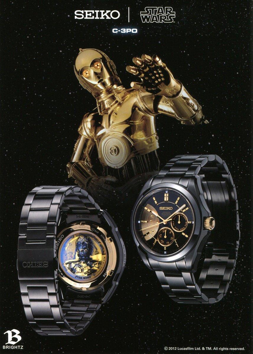 2012.09 Seiko Brightz Star Wars-07.