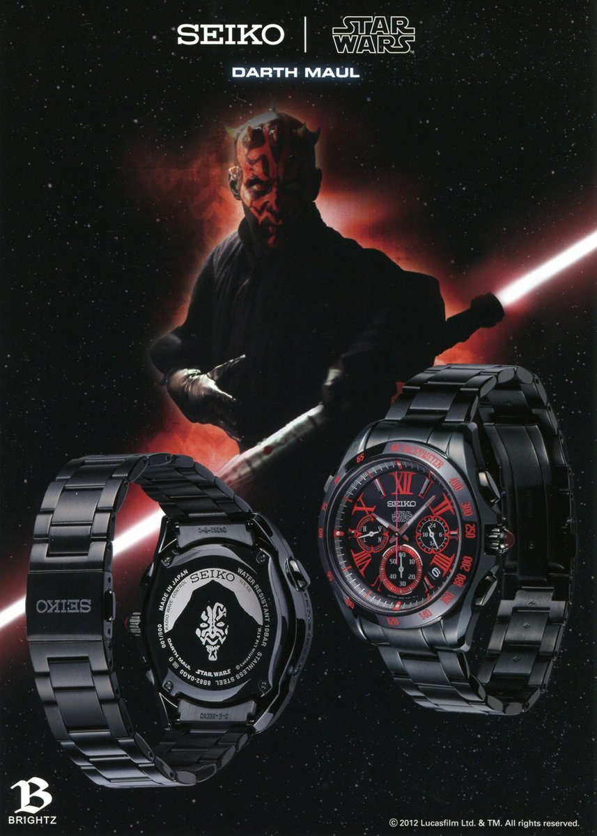 2012.09 Seiko Brightz Star Wars-11.