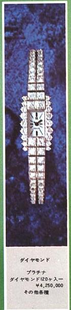 2016-06-09 09_05_36-OMEGA 1970.png