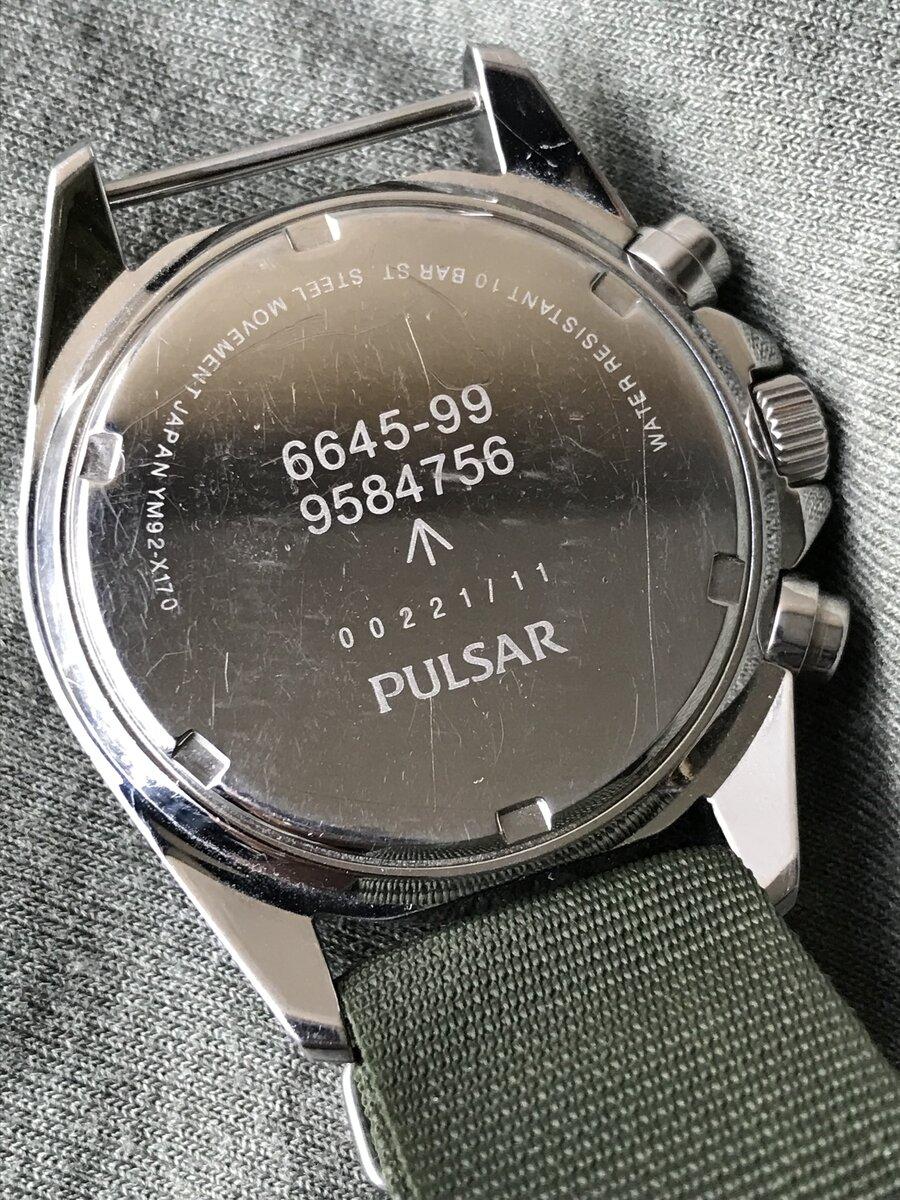 51DD524A-4B72-4939-B504-6D33A20C7216.