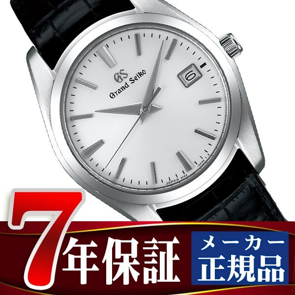 B2D7384C-B0A5-4288-ACE9-A5CC5C62F8B9.