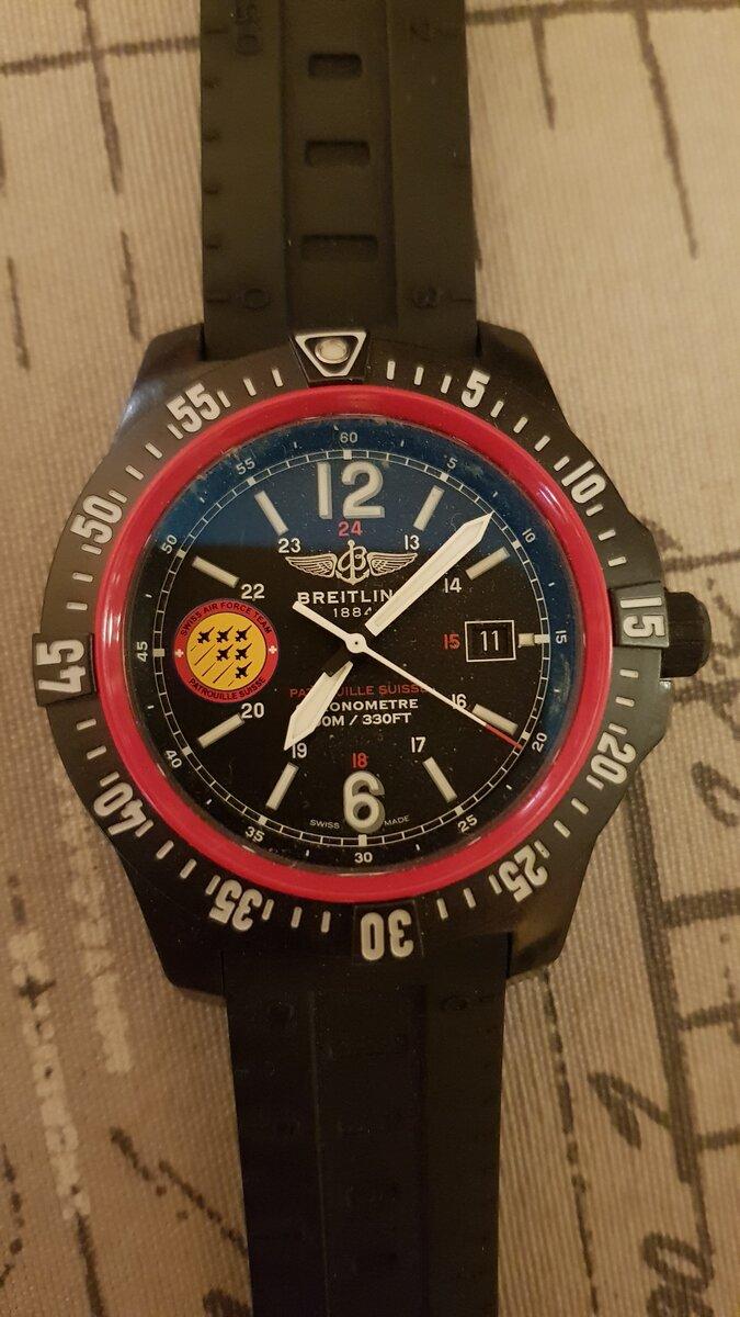 Breitling Skyracer.