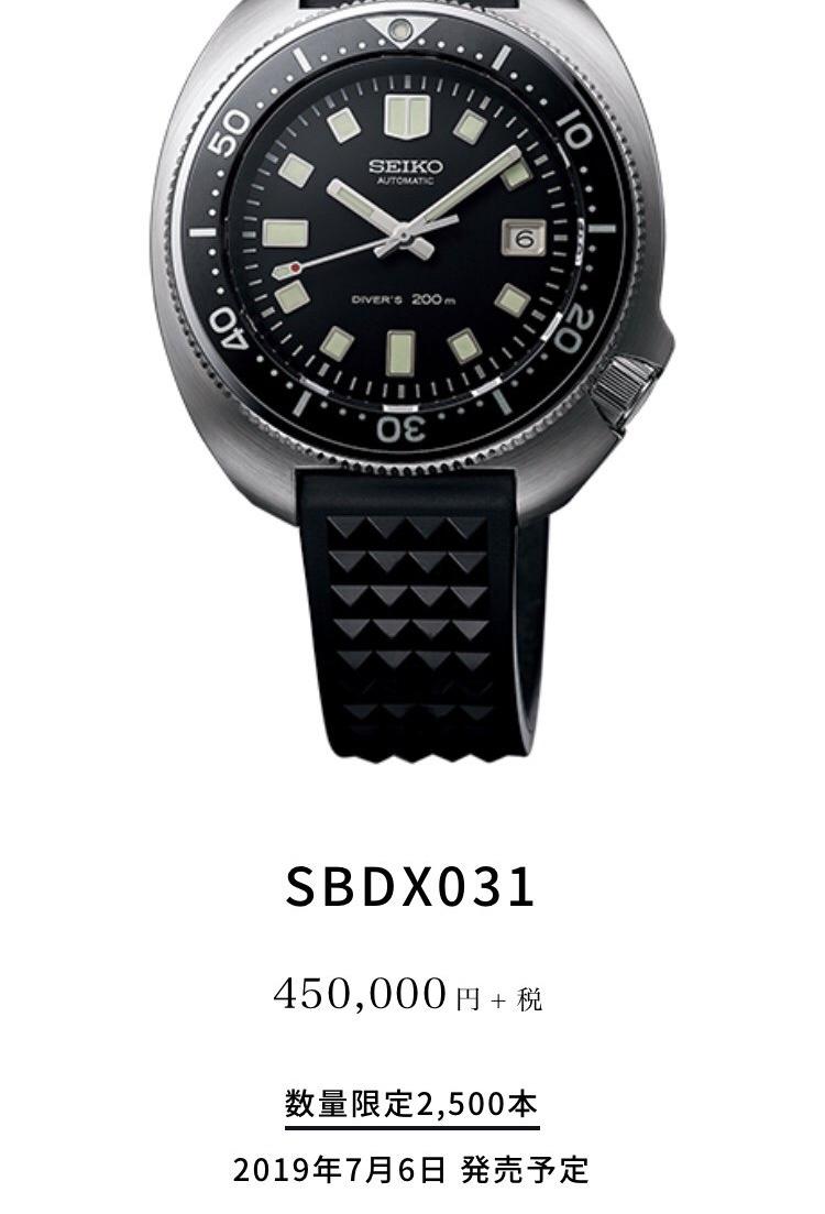 E43B99B4-E746-4D58-A7AD-63405DB5F58C.