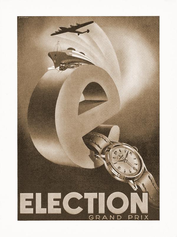 ElectionReklam1.jpg