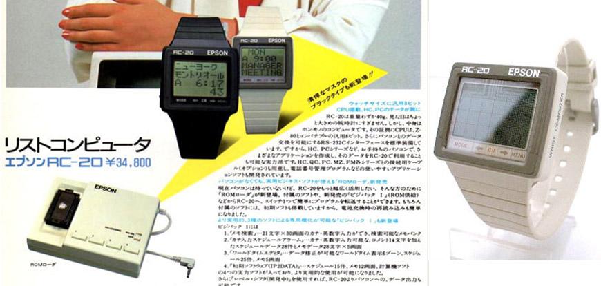 EPSON-RC-20-wrist-watch-computer.