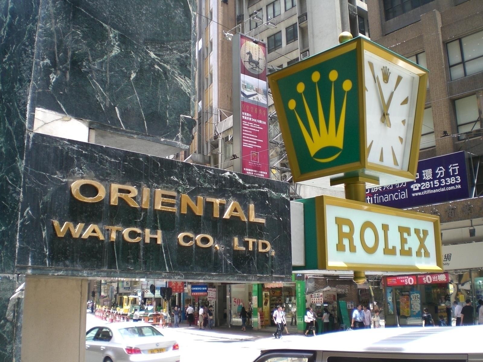 HK_Oriental_Watch_Co_Des_Vouex_Road_C_Rolex_Clock.JPG