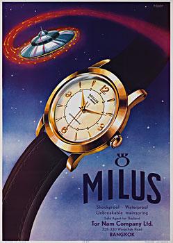 milus-poster-1952.jpg