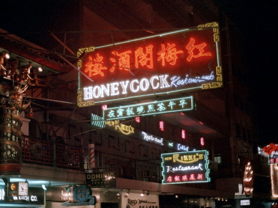 Photos of Life in Hong Kong in 1972 by Nick DeWolf (6) (1).jpg
