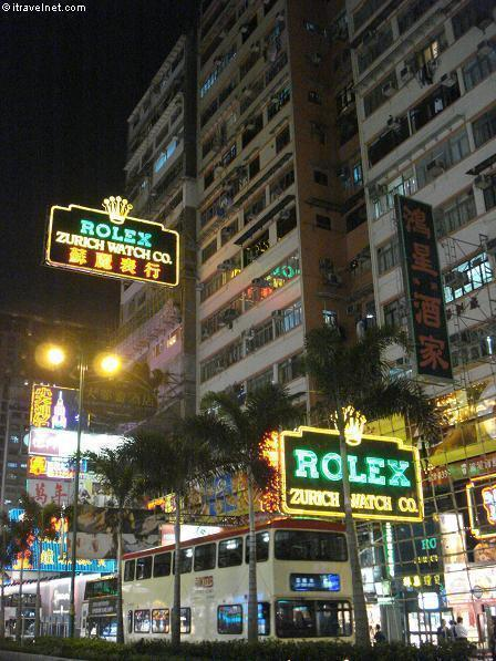 rolex-signs-nathan-road.jpg