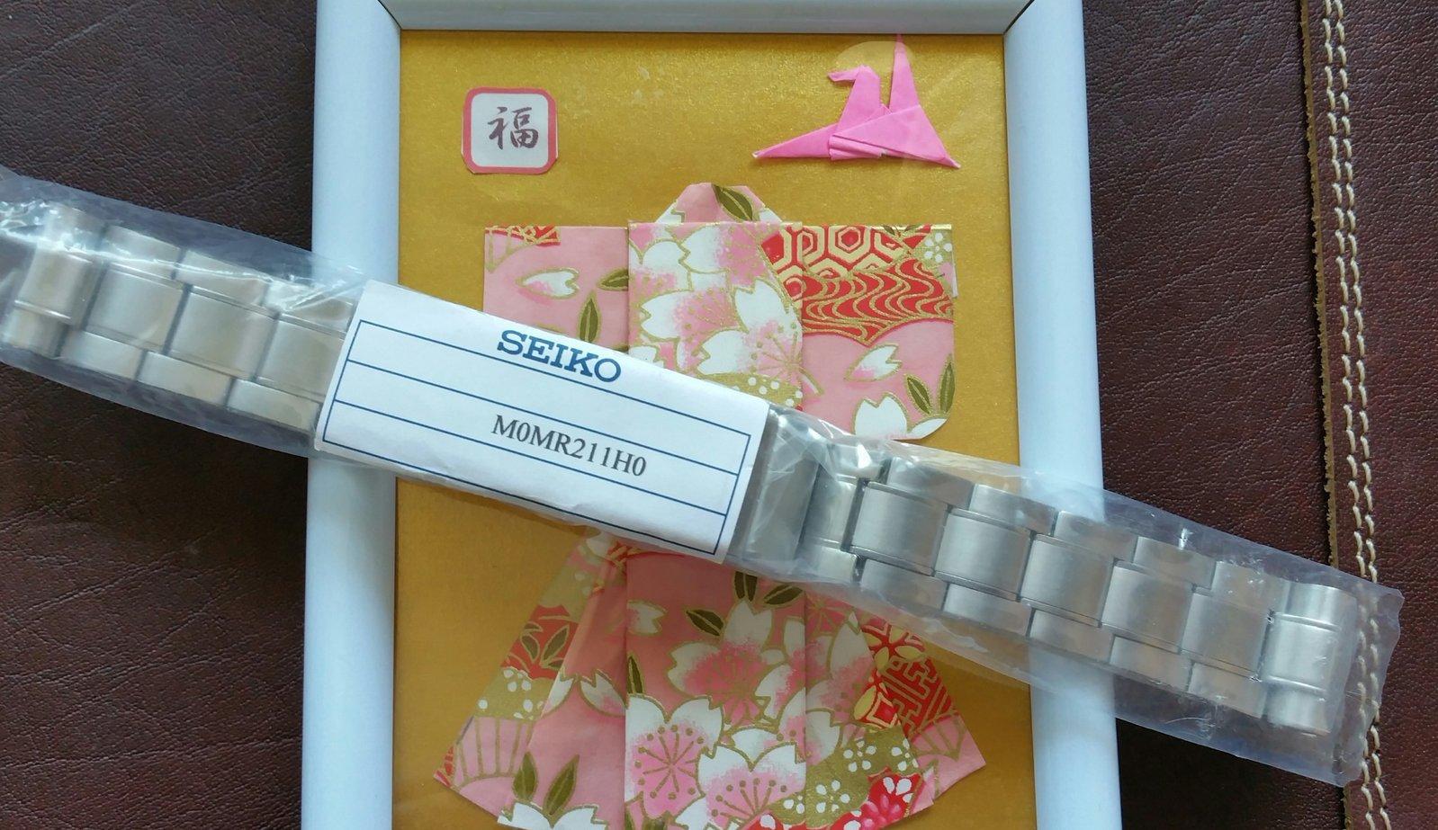 SBDX012Länk.jpg
