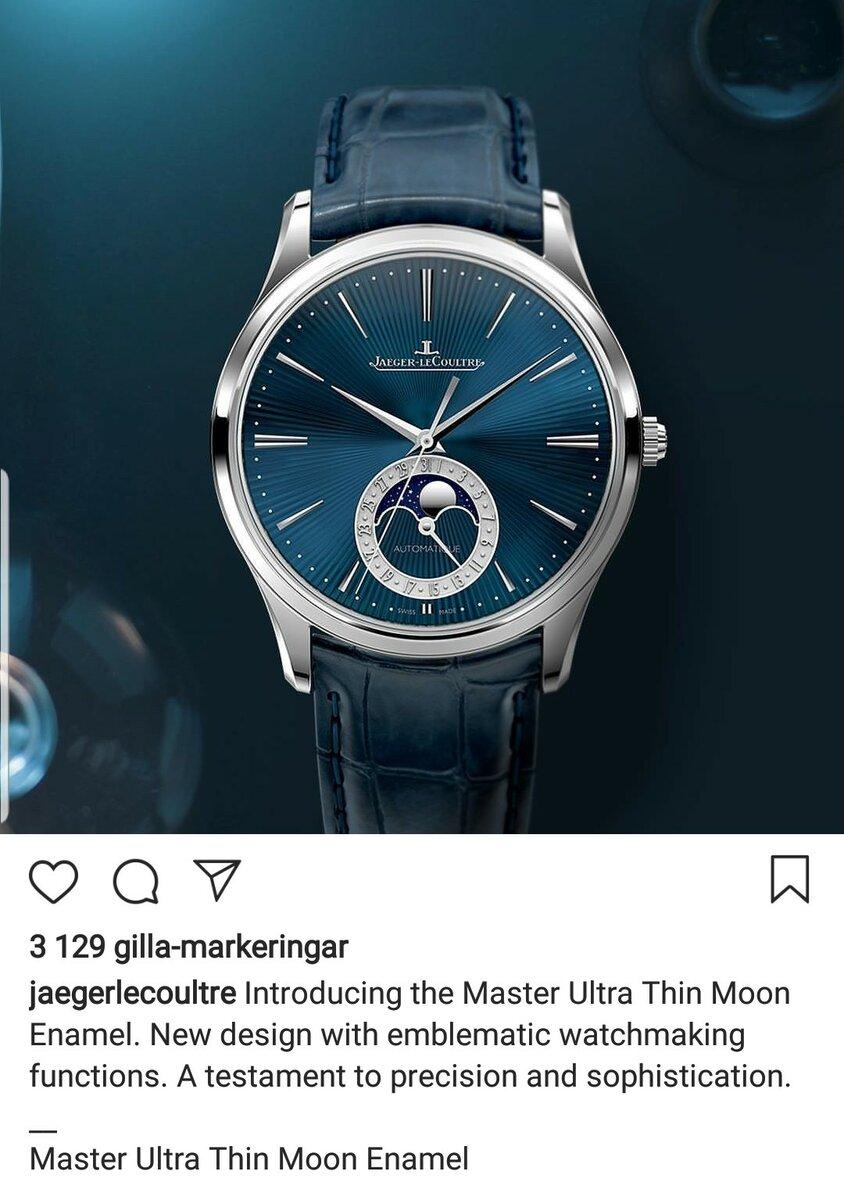 Screenshot_20190107-142836_Instagram.