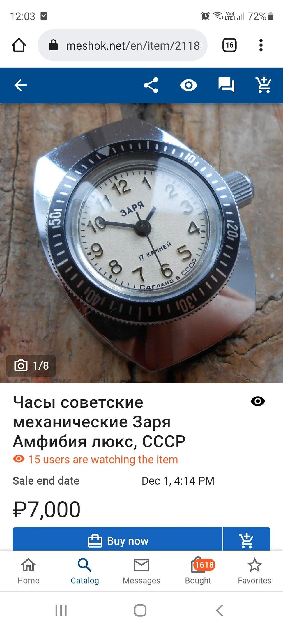 Screenshot_20211012-120345_Chrome.jpg