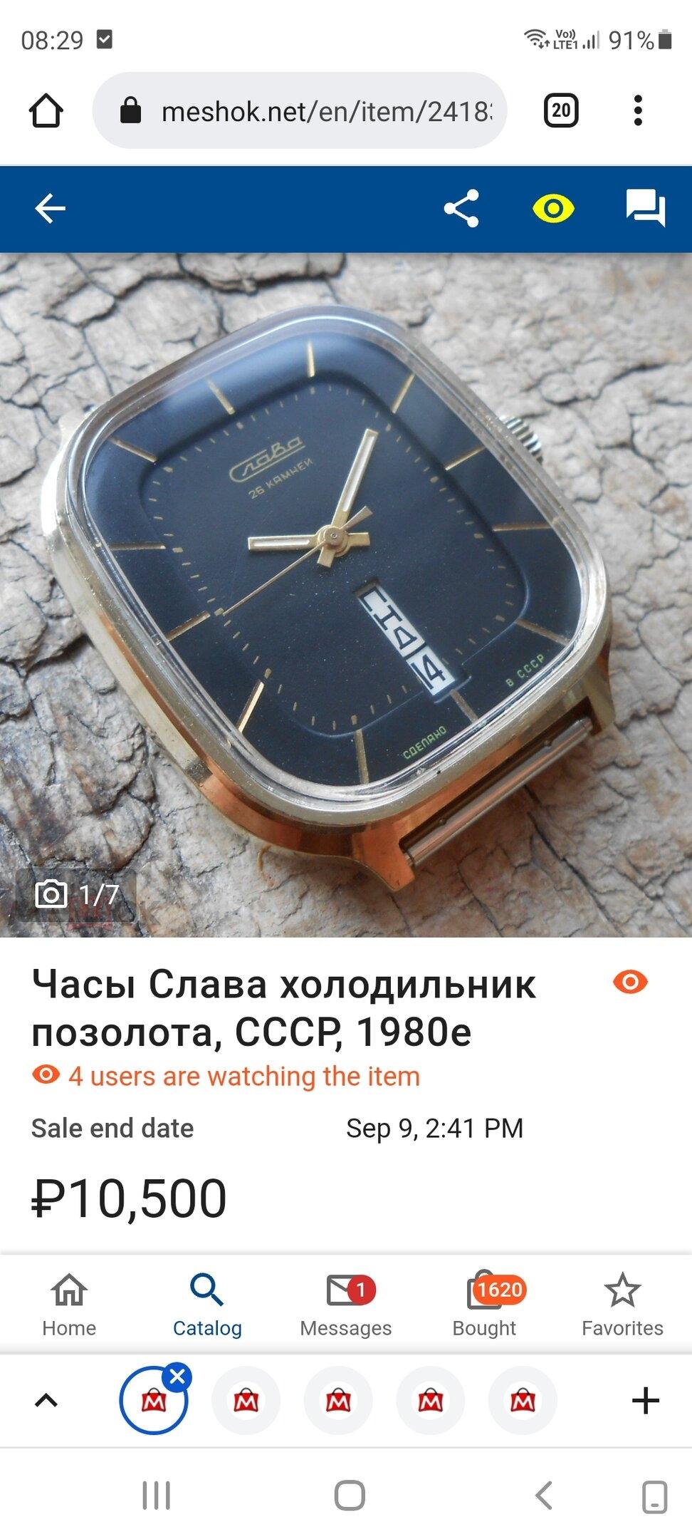 Screenshot_20211015-082939_Chrome.jpg