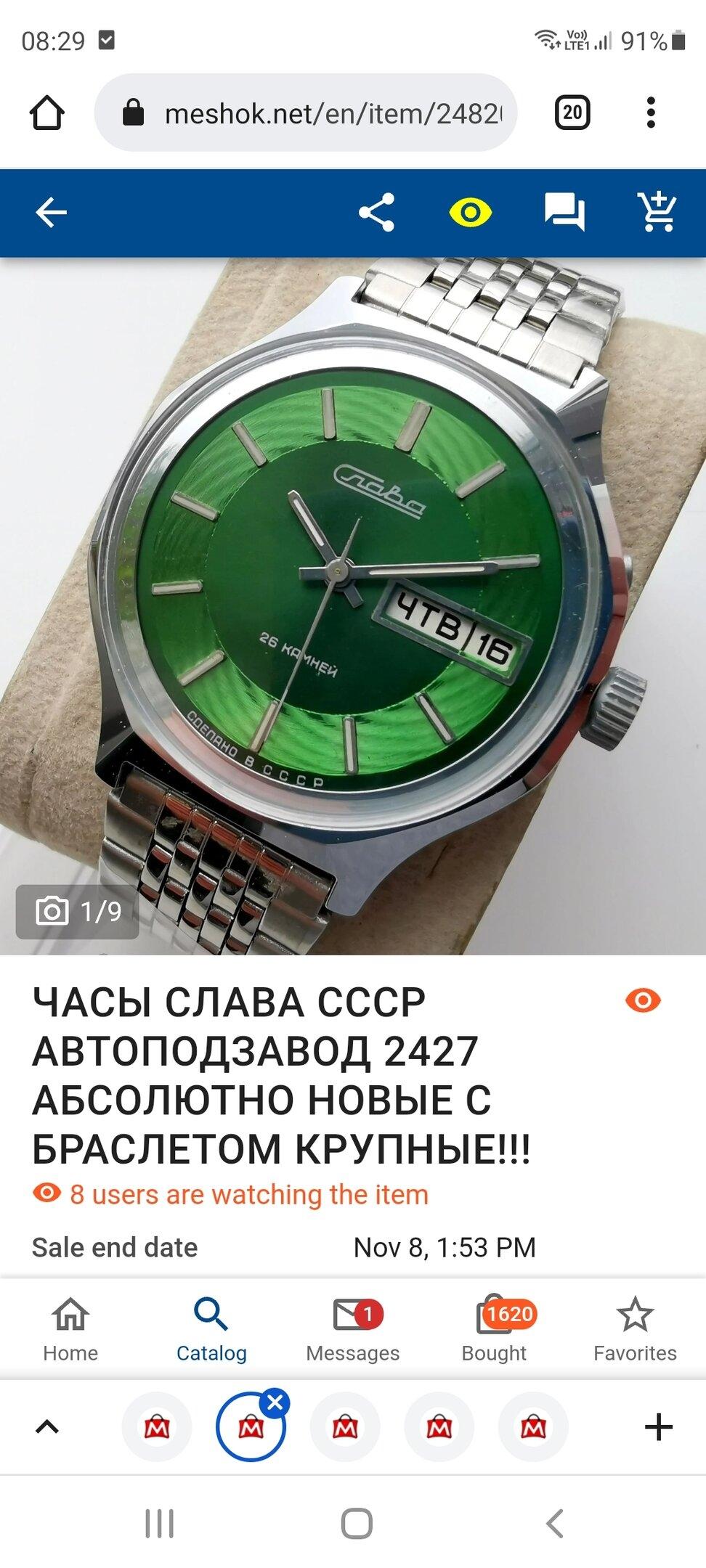 Screenshot_20211015-082943_Chrome.jpg