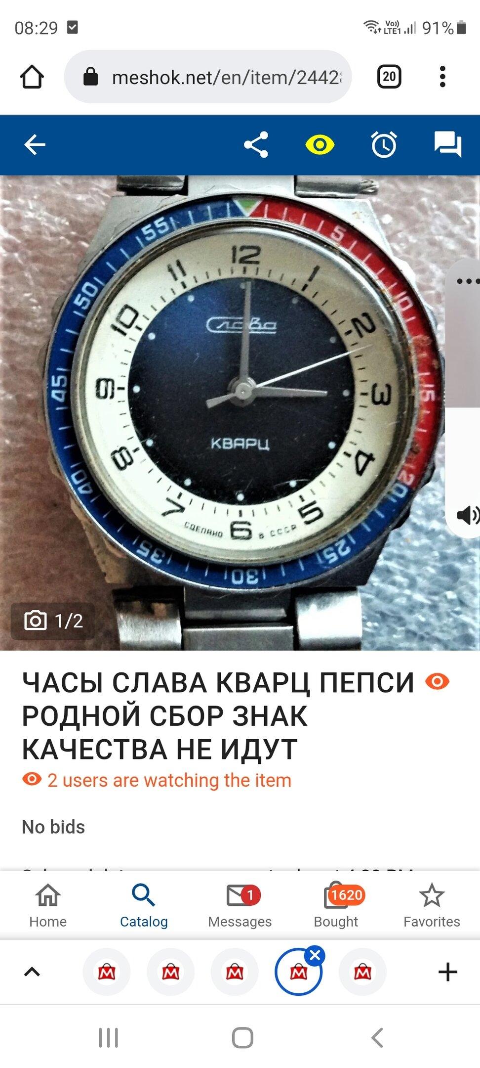 Screenshot_20211015-082958_Chrome.jpg