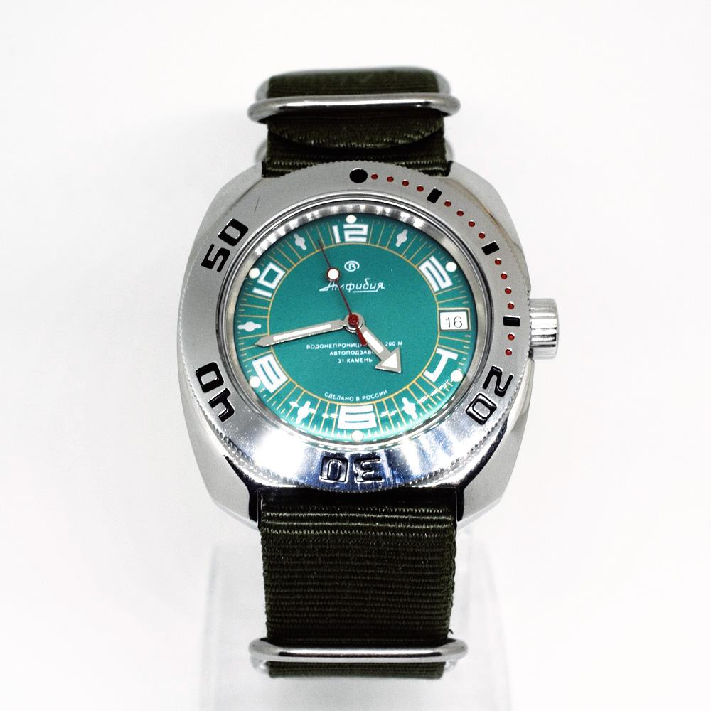 Vostok-amphibia.jpg